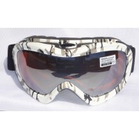 Goggles - Adult G1474D, Camo (white), Doub