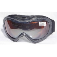 Goggles - Adult G1474S, Carbon, Sing