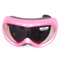 Goggles - Child G1345K, Pink, Sing