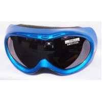 Goggles - Child G1345K, Blue, Sing