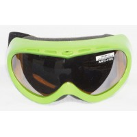 Goggles - Child G1345K, Green, Sing