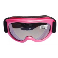 Goggles - Youth G2011D, Pink, Doub