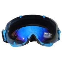 Goggles - Adult G2022, Blue, Doub