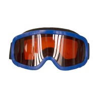 Goggles - Child G2078, Blue, Sing