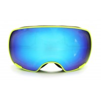 Goggles - Adult G2075 Magnetic